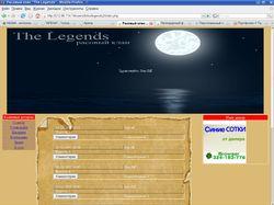 Клан-сайт для он-лайн RPG Apeha -ссылка в описании