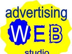 Создание, продвижение сайтов, интернет магазинов.