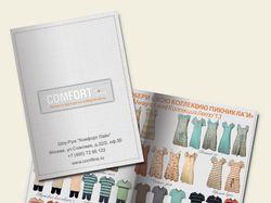 Рекламная листовка Comfort Line