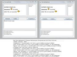 Многопользовательский чат типа клиент-сервер