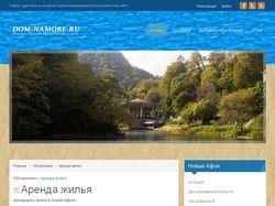 www.dom-namore.ru
