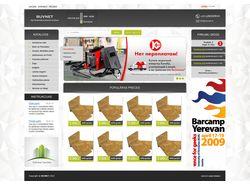 Строительный интернет магазин Buvnet