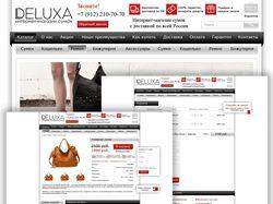 Интернет-магазин сумок DELUXA