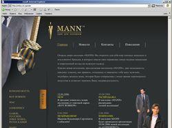 """Сайт магазина элитной мужской одежды """"Mann"""""""