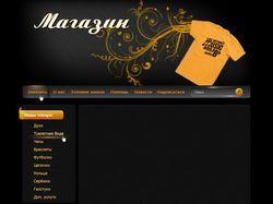 Сайт продажи футболок