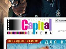 Кинотеатр Капиталсинема