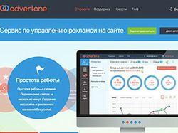Портал интернет-рекламы