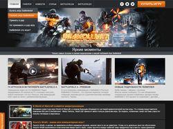 Фан сайт battlefield 4
