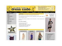 Магазин женской одежды Dress Code