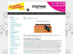 Перенос сайта рекламной студии с Joomla на Drupal