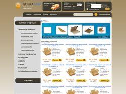 http://gofrastar.ru/