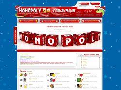 Новогодняя тема и Персонаж для Monopolystar