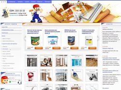 Персонаж и дизайн сайта