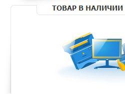 Более 40 иконок для интернет-магаина
