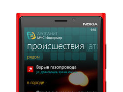 МЧС Информер для Windows Phone