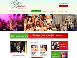 Феличита - сайт конкурса в Италии