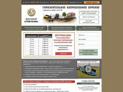Lending Page - iv-gnb.ru