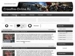Дизайн для Crossfire-online.ru