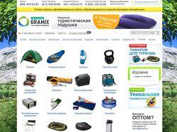 Магазин товаров повседневного спроса
