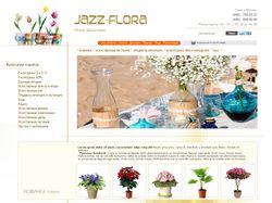Сайт для фирмы JAZZ FLORA