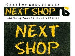 Фирменный стиль лого+прочее магазина одежды