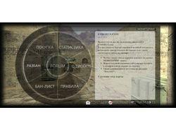 Сайт проекта ENDORUN