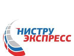 Логотип компании Нистру Экспресс