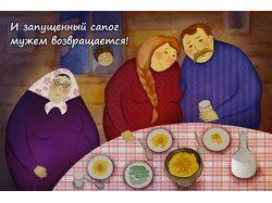 """""""Празднование Нового года в белорусской глубинке"""""""