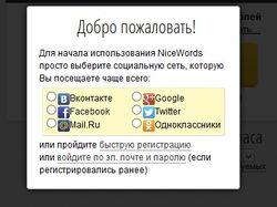 Модуль авторизации через социальные сети для DLE