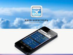 Мобильное приложение для аэропорта Борисполь