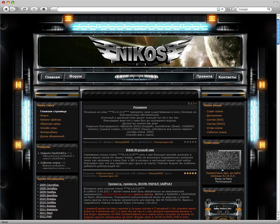 Бесплатное создание сайта для клана продвижение сайтов размещение ссылок