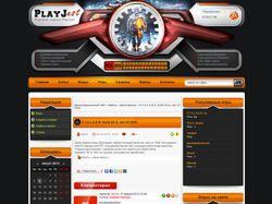Портал PlayJust