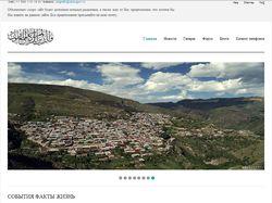 Неофициальный сайт села Согратль
