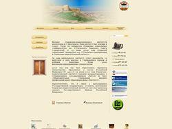 Сайт филиала Социально-педагогического института