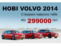 Volvo Royal Motors