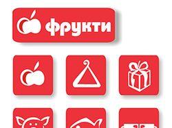 Пиктограммы для супермаркета