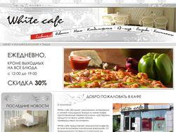 "Сайт кафе ""White cafe"""