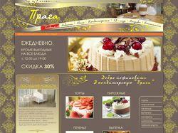 Сайт-каталог продукции кондитерской.