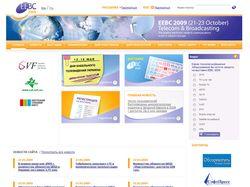 Сайт выставочной компании EEBC