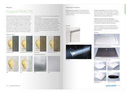 Разворот каталога Гутеветтер 2013