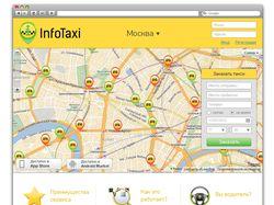 Дизайн сайта «InfoTaxi»