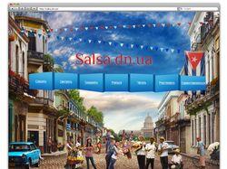 Дизайн сайта «Salsa.dn.ua»
