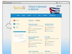 Дизайн сайта «Salsa.dn.ua» — Внутренняя страница