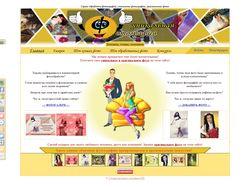 Сайт онлайн сервиса обработки фотографий