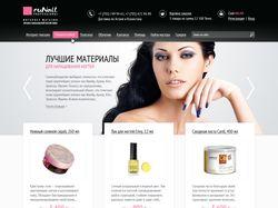 Интернет-магазин профессиональной косметики
