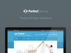 """Сайт рекрутингового агенства """"Perfect Service"""""""