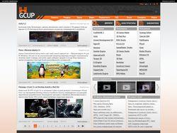 Редизайн сайта gcup.ru (персональный проект)