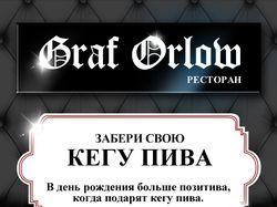 Graf - Orlow