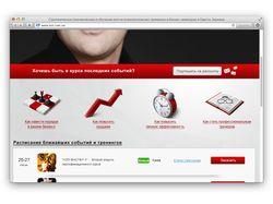 Иконки для сайта «BST consulting»