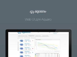 UI для сайта aquario